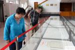 艺术名家珍贵手稿亮相国家图书馆艺术中心