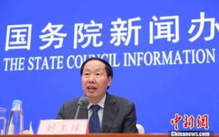 """138处革命文物列入国保单位 """"国保"""",国之瑰宝"""