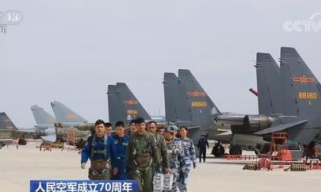 """人民空军在多样化任务中展现自信开放  """"朋友圈""""越来越大"""