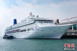 未来10年中国有望成全球最大邮轮旅游市场之一