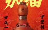 """仰韶酒业发起""""加油中国 我给英雄敬杯酒""""诗词有奖征集活动"""