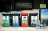通知!河北加强疫情医疗废物污水废弃口罩管理