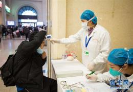 新冠肺炎患者治愈出院后 还会再次感染吗?