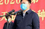 驻马店市首批55个亿元以上重点项目集中开工 陈星宣布开工朱是西讲话