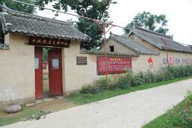 叶邑镇,在历史的瞩望里激情蝶变