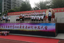 漯河市召陵區實驗中學舉行中考壯行大會