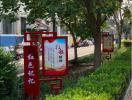 """鹤壁淇滨区:打造""""红色美丽楼院""""美了家园润了心田"""
