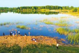让黄河成为造福人民的幸福河