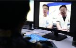 """河南內黃:醫療數據""""多跑路""""服務群眾""""零距離"""""""