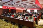 河南寶豐:免費培訓電商技能 壯大農村電商人才隊伍