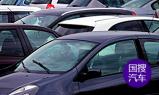 改革施行两月 情况如何?车险平均降费25%