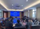 姑苏区红十字会组织首次团体会员活动
