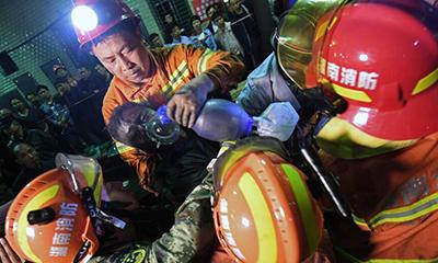湖南煤矿事故多人获救