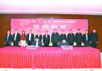 广州工控集团与鹤壁市政府战略合作协议签约仪式举行