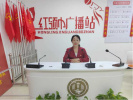 河南漯河:线上开学典礼 绘就学生七彩童年