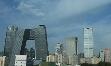 """""""一带一路""""北京现高颜值蓝天"""