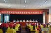 枣庄站派出所联合多部门启动2017年爱路护路宣传教育月活动