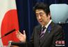 安倍促日本自民党年内公布修宪方案 交国民讨论