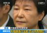 朴槿惠案首次正式庭审举行 最迟9月底一审宣判