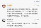 王思聪手撕柯洁后为什么反被网友们怼了?