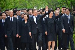 文在寅祭奠前总统卢武铉逝世8周年