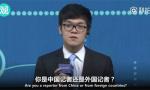 央视记者用英语提问 柯洁回怼:中国人就该用中文