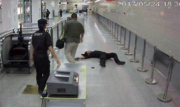 天津乘客打傷安檢員