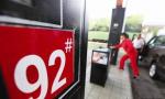 油价第四次上调 92号汽油上涨至6.32元/升