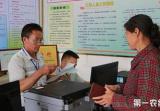 新沂市获批全国基层政务公开标准化规范化试点