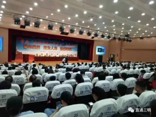 黄文华/核心提示:看着清流的渔业能够逐步的发展起来,清流渔业发展到...