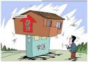 沈阳学区房需求仍旺盛 平均每平涨价100-300元