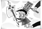 河南省招办公布高考违纪举报方式 电话书信电邮均可