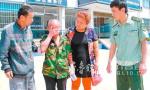河南一老人走失17年后 在威海荣成和家人相聚