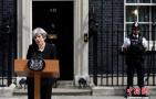 英首相特蕾莎·梅发表声明:不会让恐怖主义有生存空间