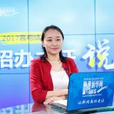 上海交通大学招办常务副主任王琳媛
