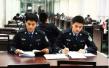 辽宁:报考公安院校必须先通过体检和面试