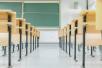 杭州中小学期末考试放假时间出炉 暑假要来了