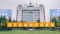 12个问题带你快速了解北京交通大学2017年招生政策及要点