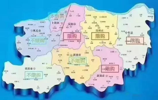 70城房价最新数据出炉 郑州楼市终于降温了