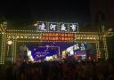 锦州凌河夜市煤气罐爆炸11人伤 现场一片狼藉