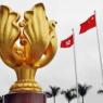 香港回归二十周年