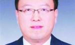 遼寧省農業信貸擔保有限責任公司靳偉強被立案偵查