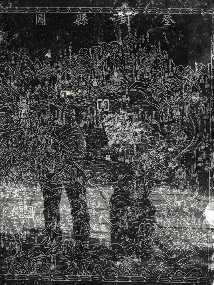 刻于明万历21年(公元1593年),图上详细刻制嵩山地区名胜古迹分布和山川河流道路村镇名称等情况,是研究登封地理文物和历史不可多得的宝贵资料。