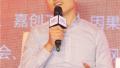 苏宁金融研究院互联网研究中心主任薛洪言