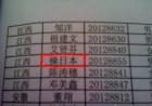 最难取名字姓氏,跟曹操有关,至今两姓不能通婚