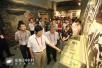 纪念建党96周年,2017北京网络媒体红色故土行在临沂启动