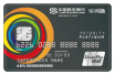民生信用卡与华润集团联合打造新零售消费生态