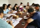 新城子街第二小学召开支部党员大会和组织生活会
