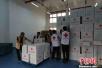 强降雨致贵州灾情?#20013;?香港红十字会献爱心