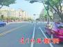 """厦门海富路停车位成""""拦路虎"""" 车辆右转就违法"""